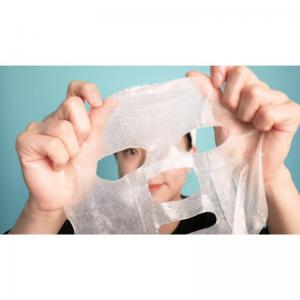 Medius Cream Mask Black Pearl fátyolmaszk